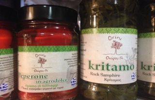 I nostri prodotti greci in vendita per creare le vostre ricette greche